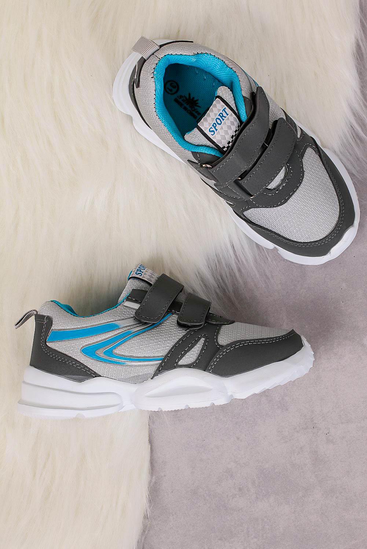 Szare buty sportowe na rzepy Casu NC20-675 producent Casu
