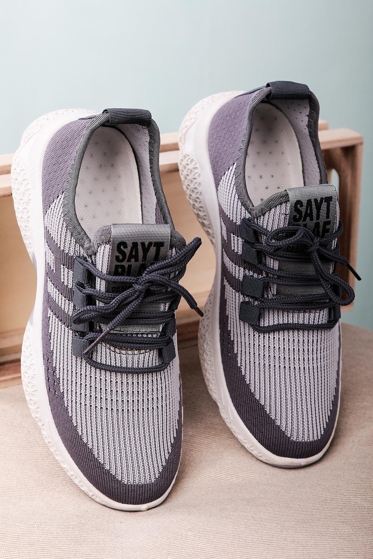 Szare buty sportowe sznurowane Casu 204/44G szary
