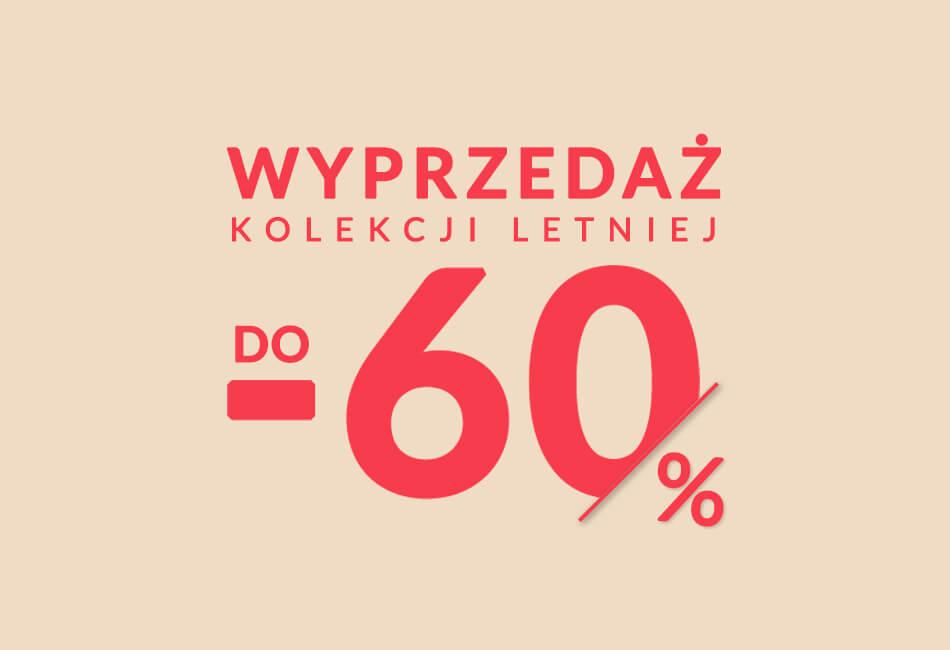 Wyprzedaż obuwia damskiego - sklep Casu.pl
